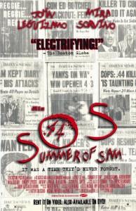SOS poster 1